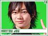 Hantou Jou 13