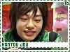 Hantou Jou 16