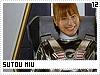 Sutou Miu 12