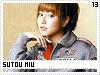Sutou Miu 13