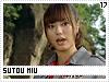 Sutou Miu 17