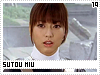 Sutou Miu 19