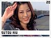 Sutou Miu 20