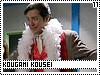 Kougami Kousei 11