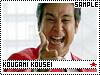 Kougami Kousei Master